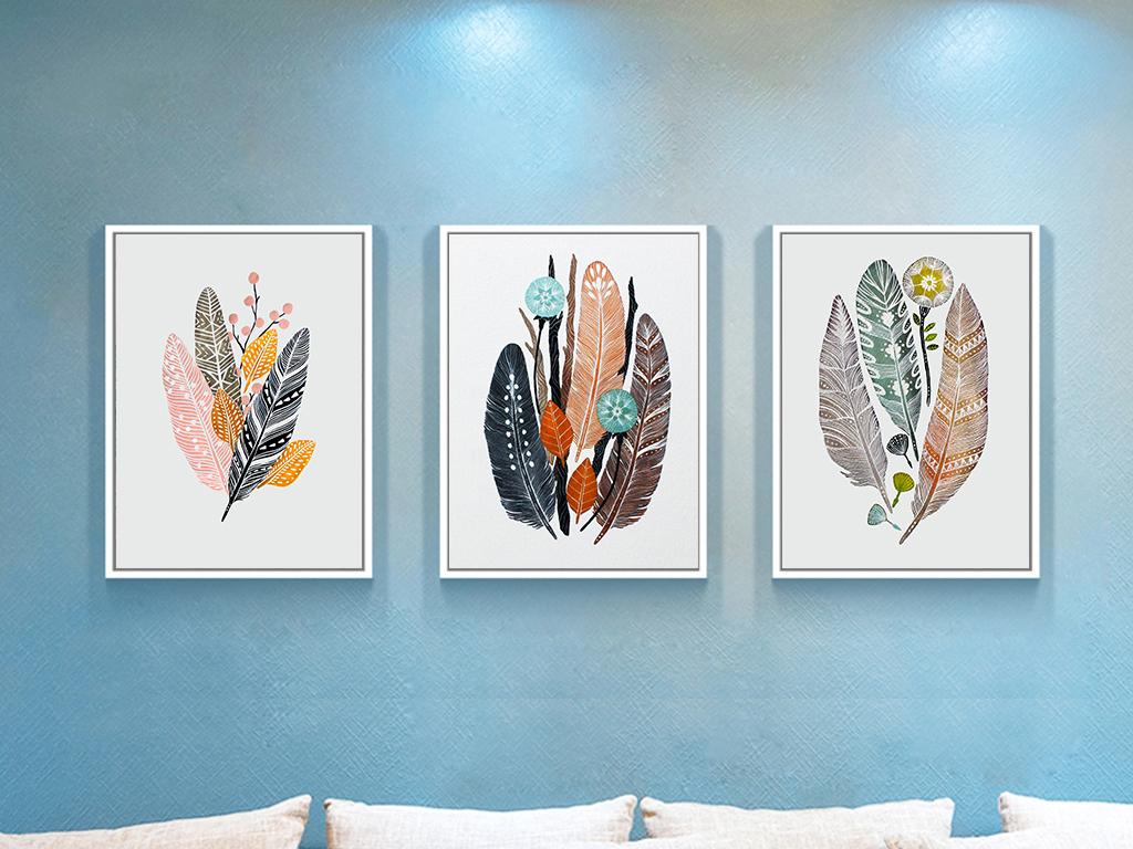 北欧简约创意手绘羽毛抽象画三联装饰画