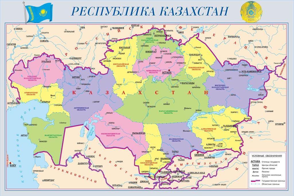 哈萨克斯坦矢量地图