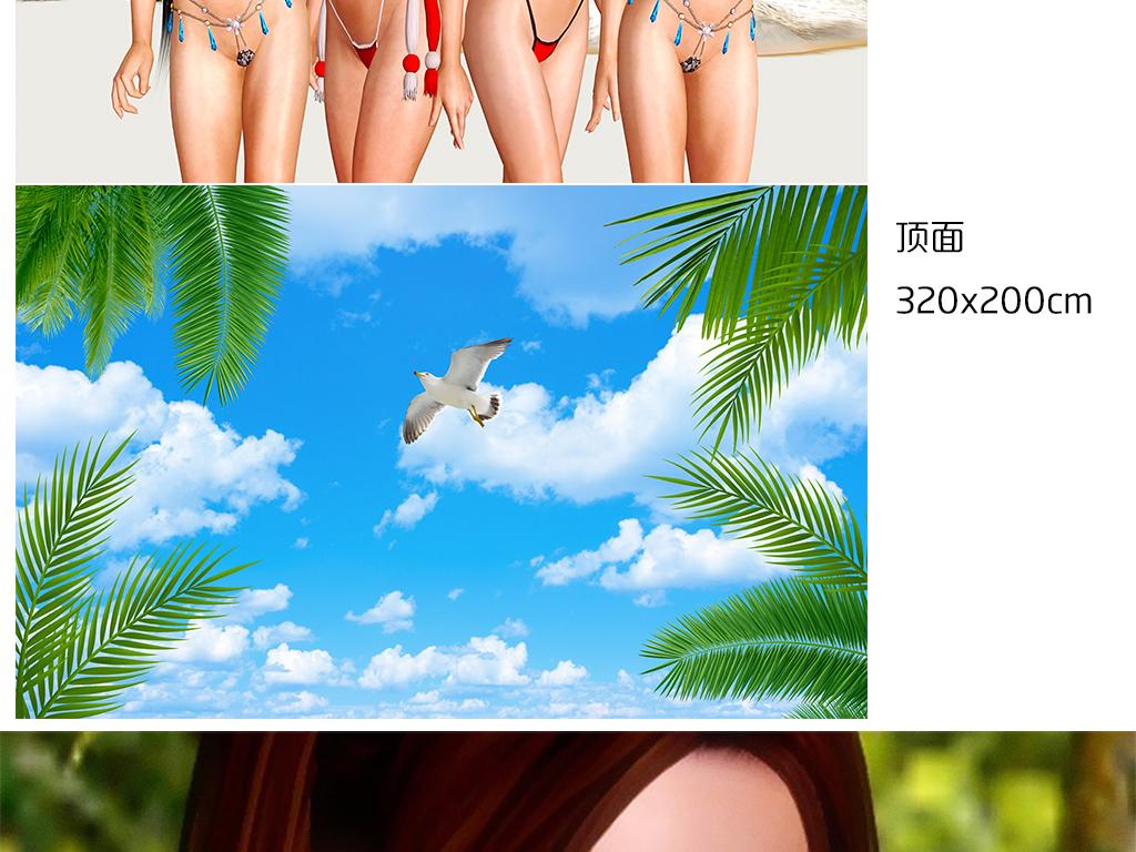 手绘美女人物泳池海滩3d泳装美女海鸥蓝天树空间主题