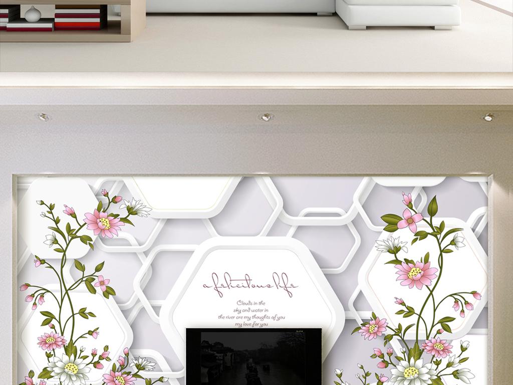 背景墙 电视背景墙 田园背景墙 > 时尚潮流手绘花朵现代几何背景墙
