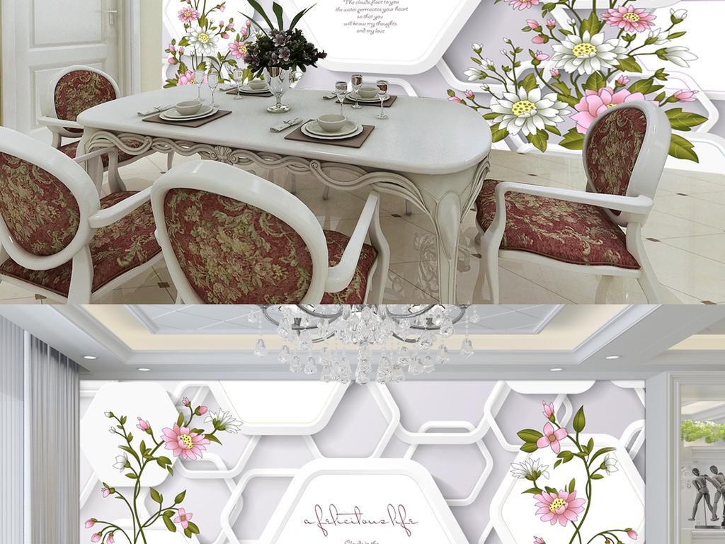 时尚潮流手绘花朵现代几何背景墙