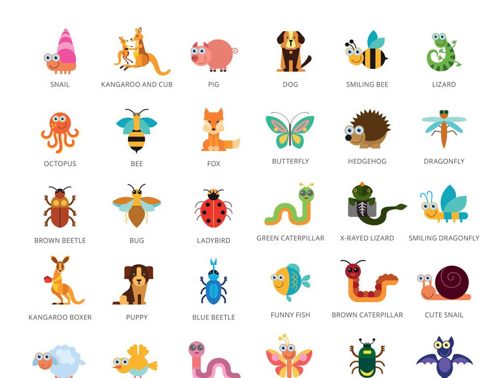 可爱卡通小动物卡通昆虫素材(图片编号:15988029)