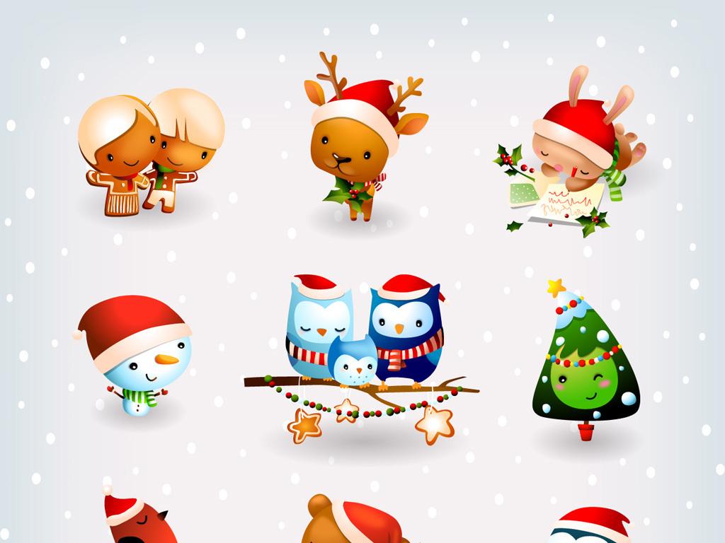 儿童节成长童年宝宝淘宝天猫圣诞素材卡通动物动物卡通素材可爱素材