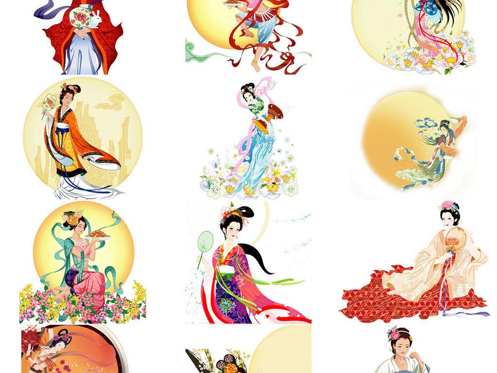 中秋节仙女月亮系列png免抠透明素材
