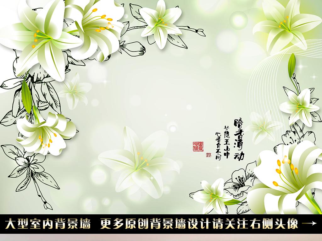 背景梦幻梦幻手绘百合花图片白色百合花图片百合花图片大全百合花背景