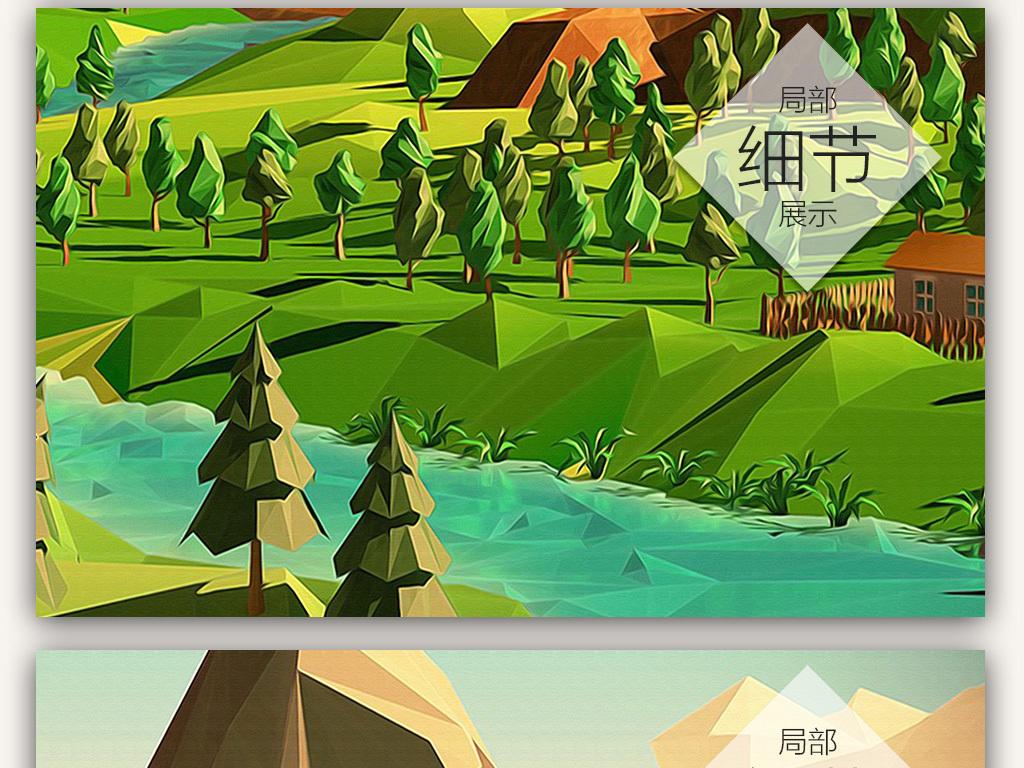 低多边形卡通山水背景墙
