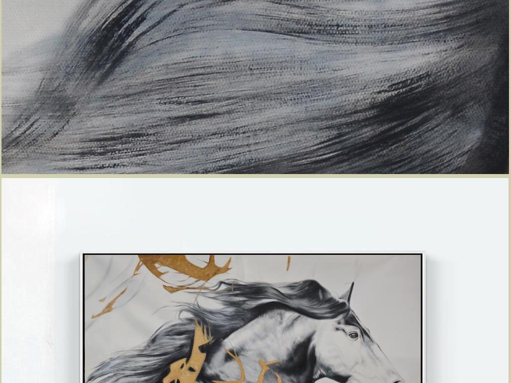 油画美式有框画画芯马高清骏马卡通斑马斑马纹斑马