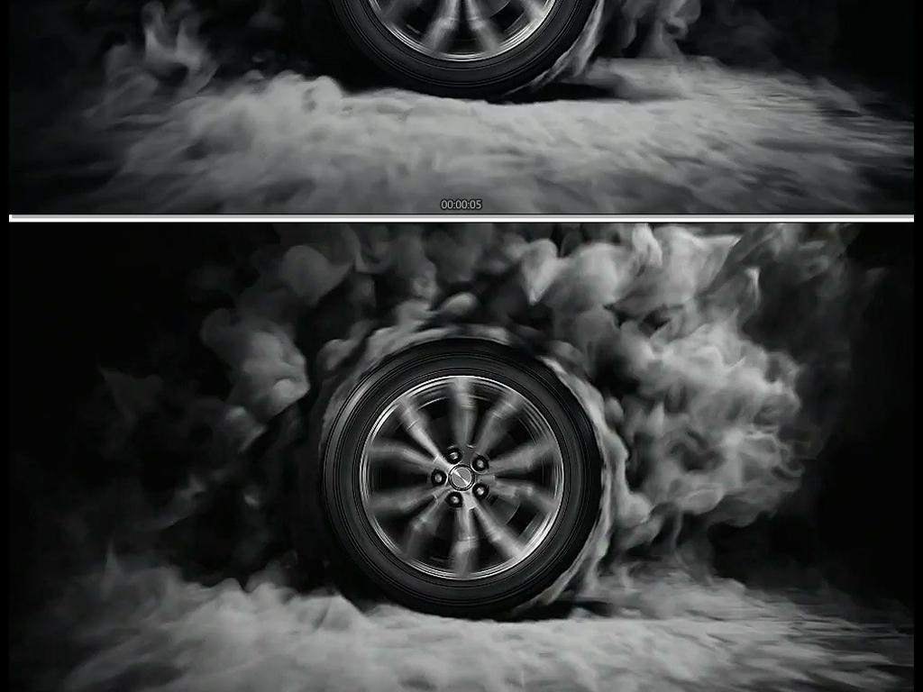 汽车轮胎漂移炫酷特效唯美大气时尚
