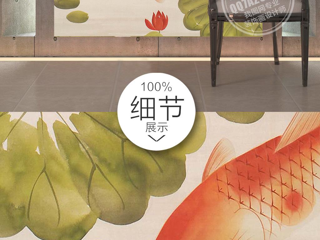 新中式手绘蜻蜓戏荷背景墙