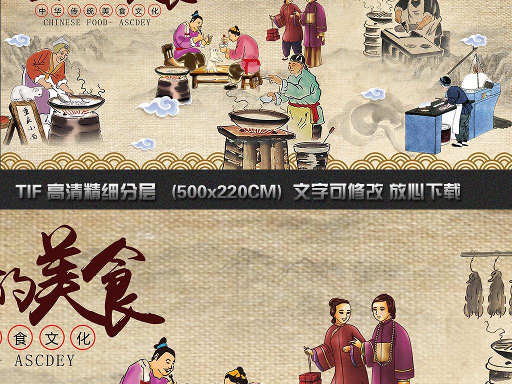 背景墙壁画手绘老火锅店中国风灯笼楼梯清代风俗
