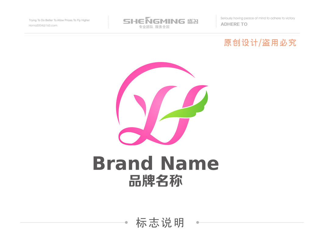 平面 广告设计 标志logo设计(买断版权) 美容美发logo > hf化妆品美容图片