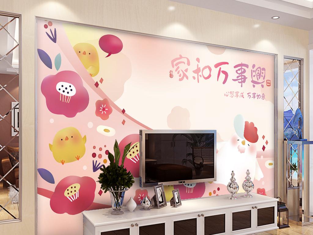 可爱公鸡卡通儿童插画壁纸背景墙