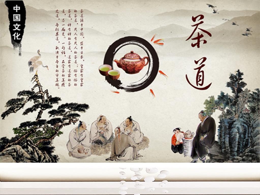茶道文化中式水墨背景墙装饰画图片