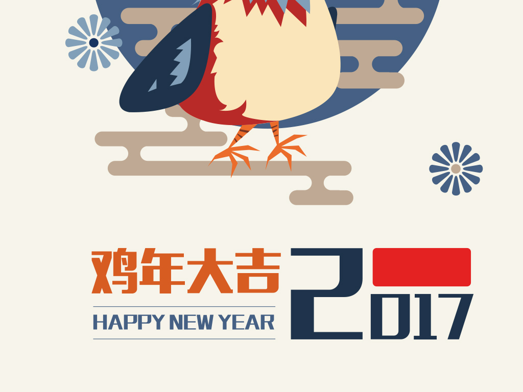 2017年鸡年手绘插画商业海报展板模板