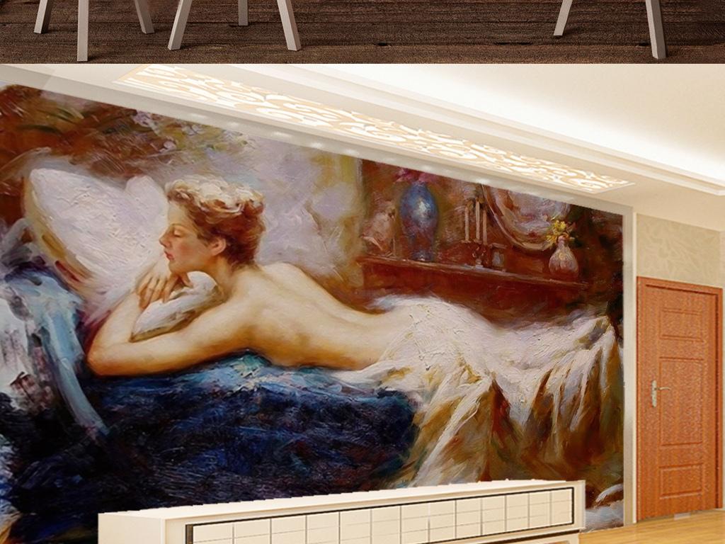 欧式人体油画电视背景墙