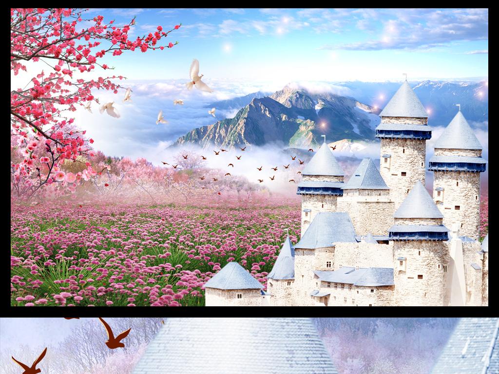 欧式城堡风格壁画