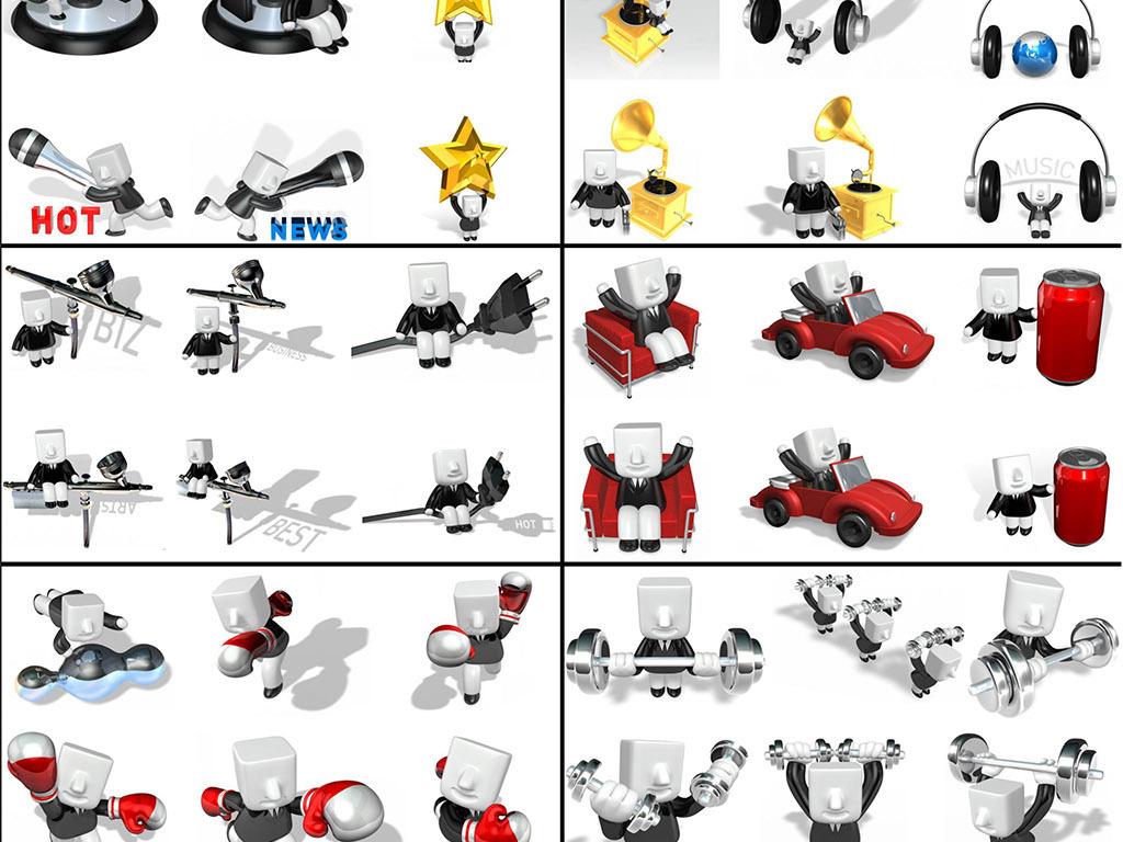 3d卡通方头小人商务医疗办公ppt素材图片