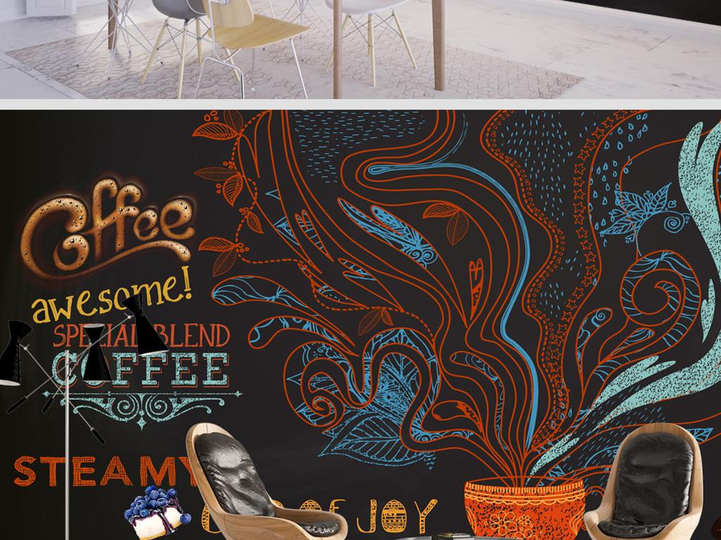 壁画卡通手绘茶杯咖啡豆蛋糕爱心壶黑板