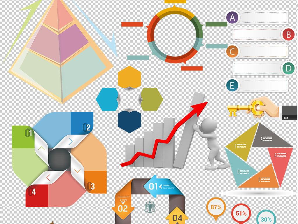 设计元素 人物形象 商务人士 > 数据分析ppt元素信息图表  版权图片