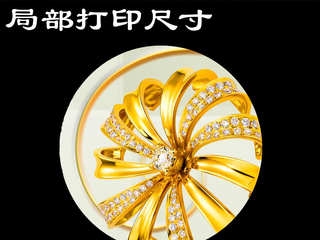 3d奢华金色珠宝花朵欧式花纹电视背景墙