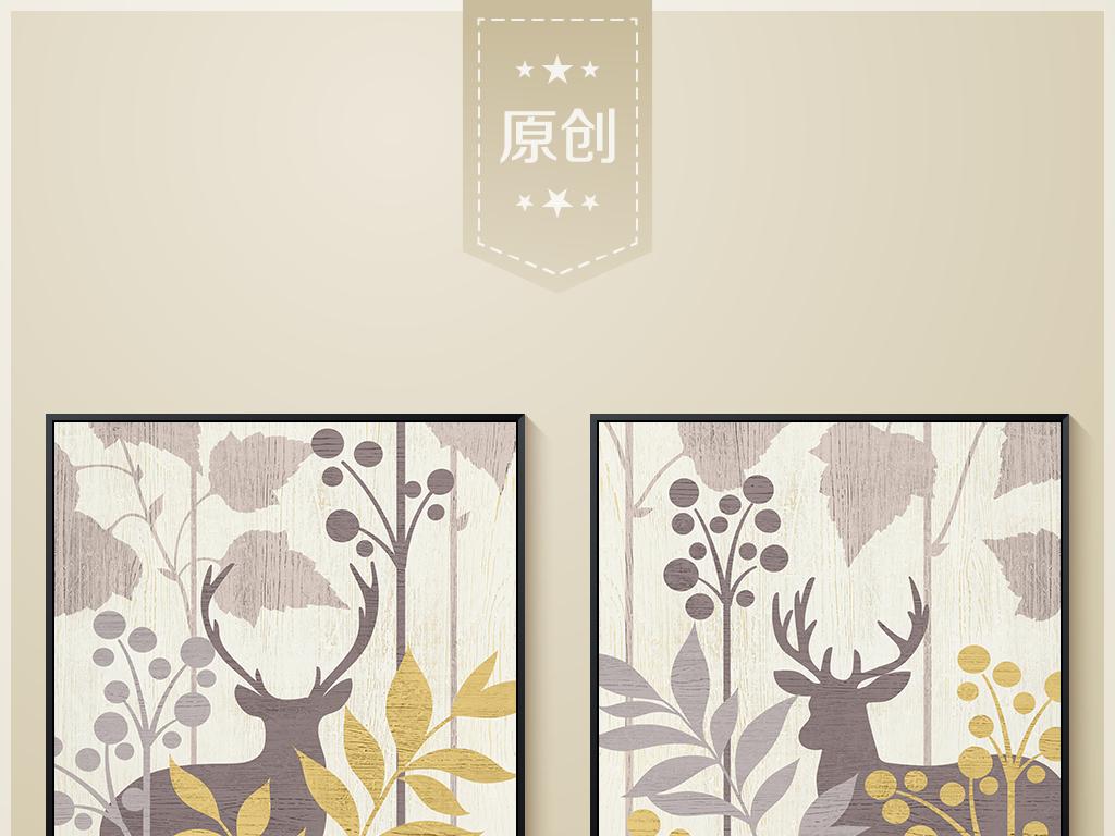 美式乡村田园麋鹿欧式复古怀旧装饰画图片