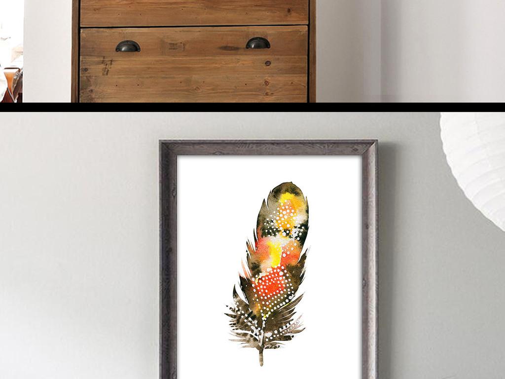 北欧抽象羽毛手绘简约唯美无框画