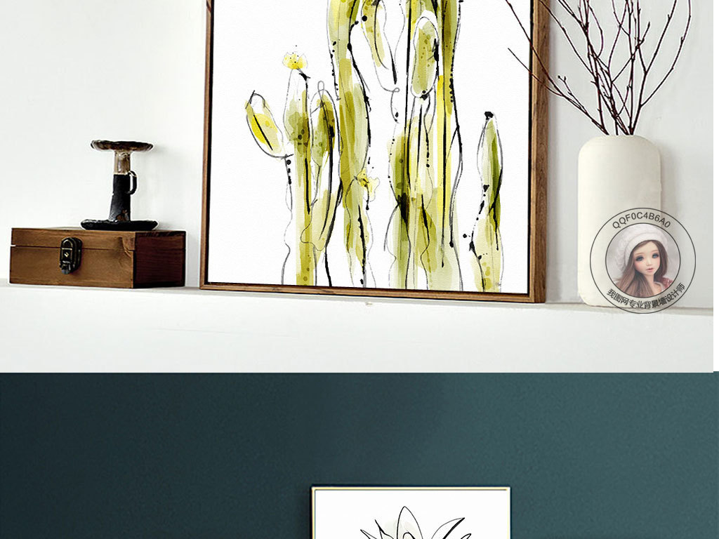 北欧风手绘线条小清新植物图案无框画