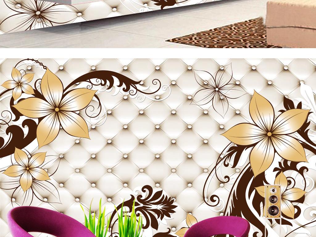 室内手绘花朵电视背景3d背景电视花朵背景立体背景背景电视电视背景墙