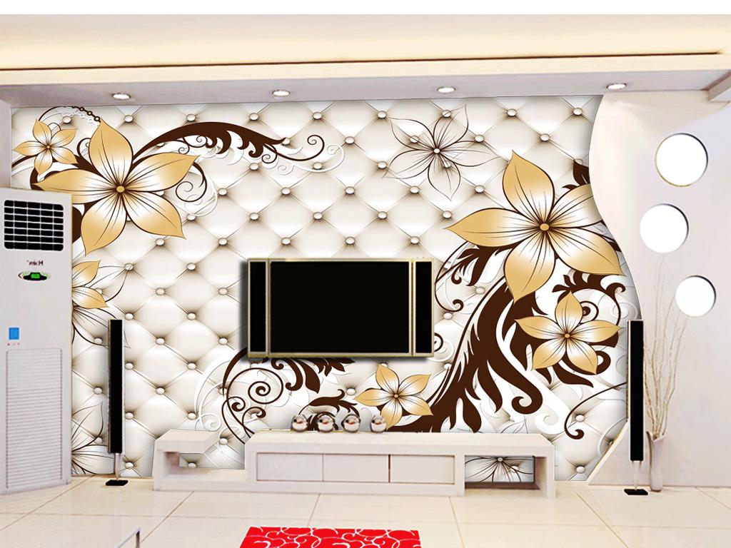 家装工装花藤客厅室内手绘花朵电视背景3d背景电视花朵背景立体背景