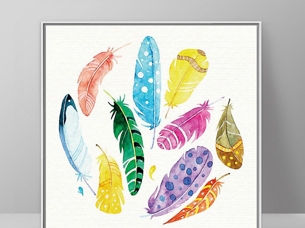 彩色羽毛现代北欧小清新欧式手绘家居无框画