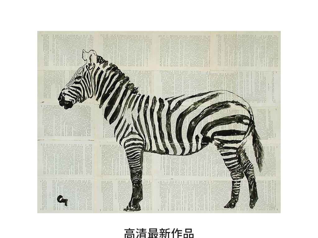 北欧创意斑马报纸动物图案无框装饰画