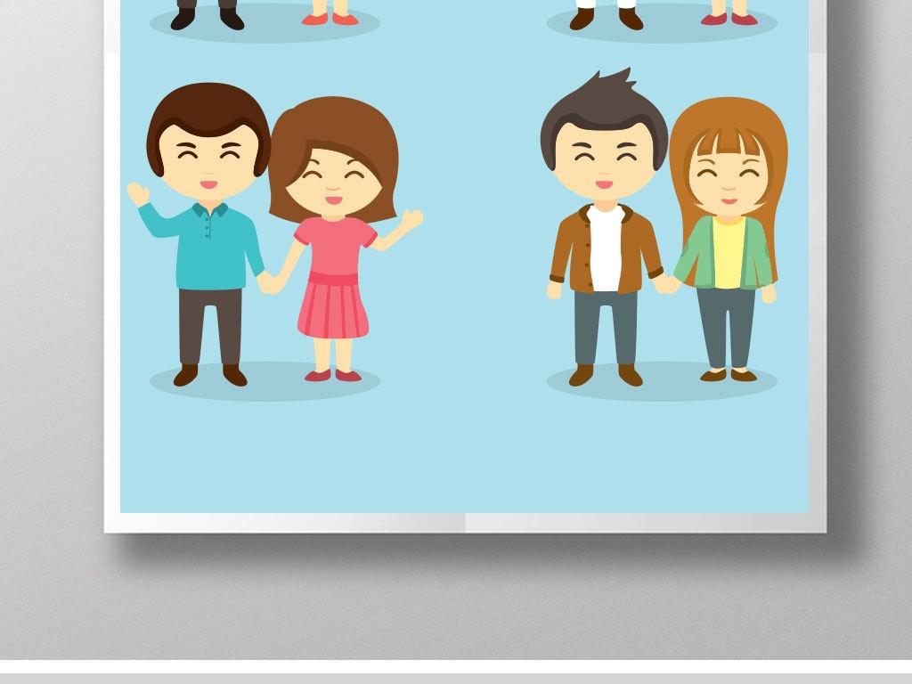 恋爱男女浪漫情侣情侣图片情侣背景可爱的卡通