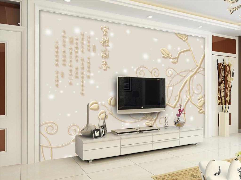 电视背景墙欧式