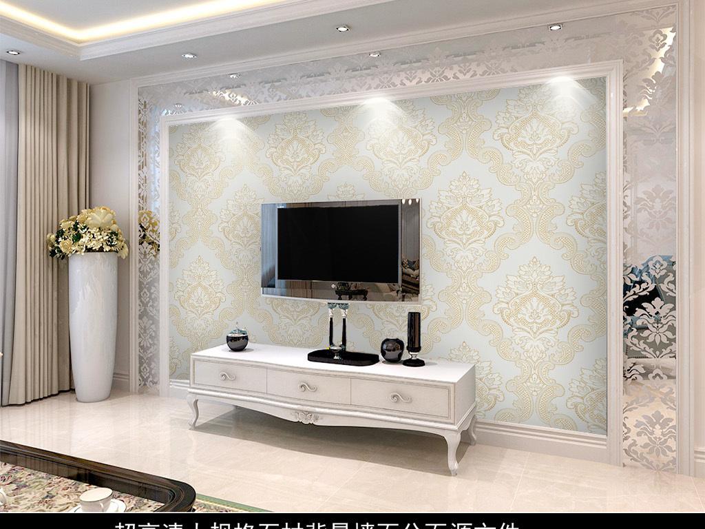 欧式花纹墙纸背景墙图片