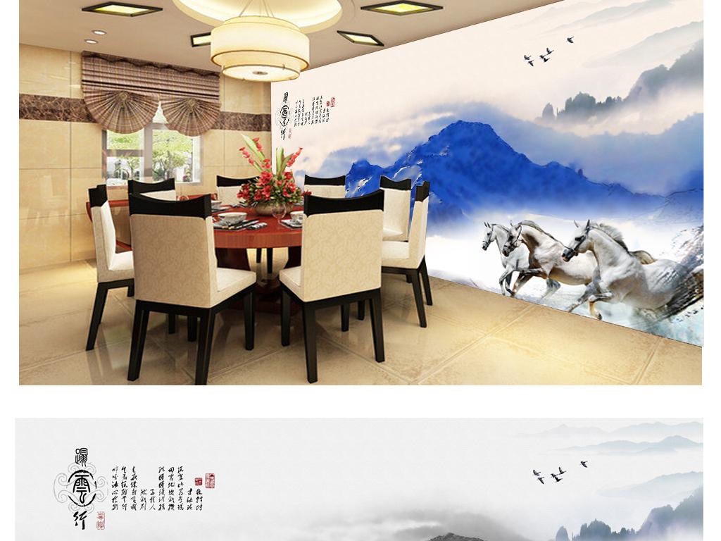 2017年新中式酒店手绘巨幅背景墙