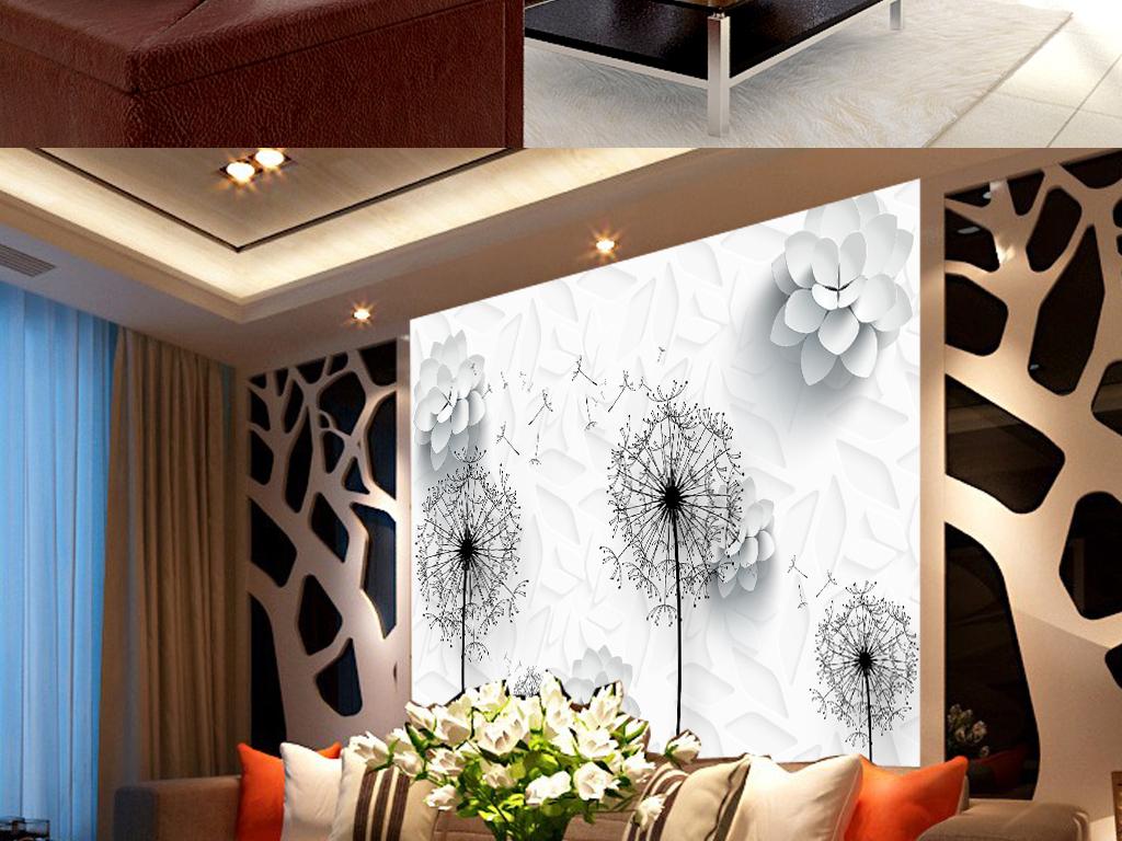 室内电视机手绘图片