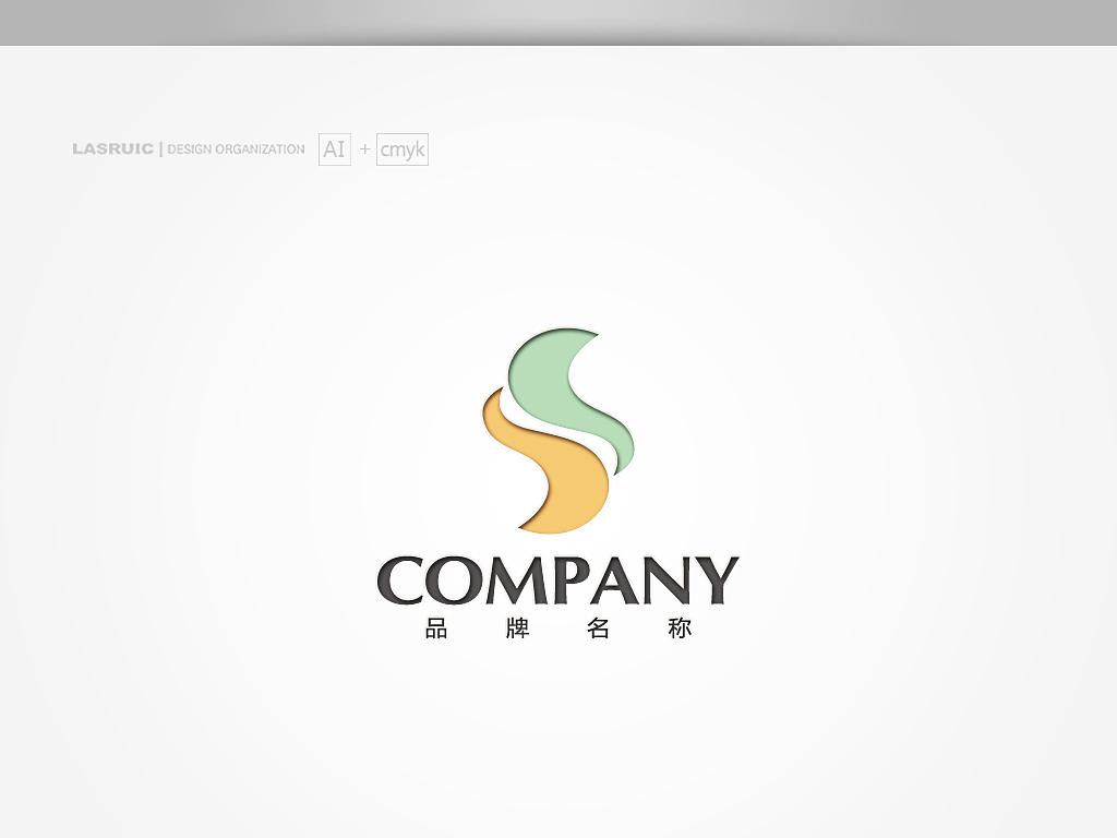 标志logo设计(买断版权) 美容美发logo > logo设计s字母logo商标设计图片