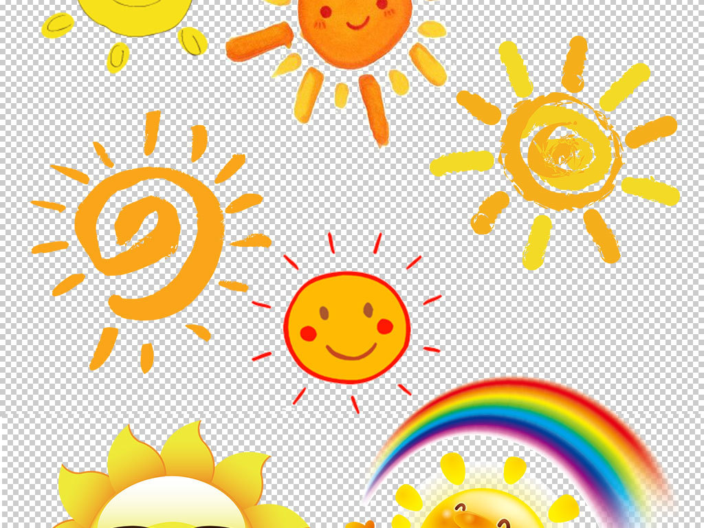 卡通手绘可爱太阳海报png素材