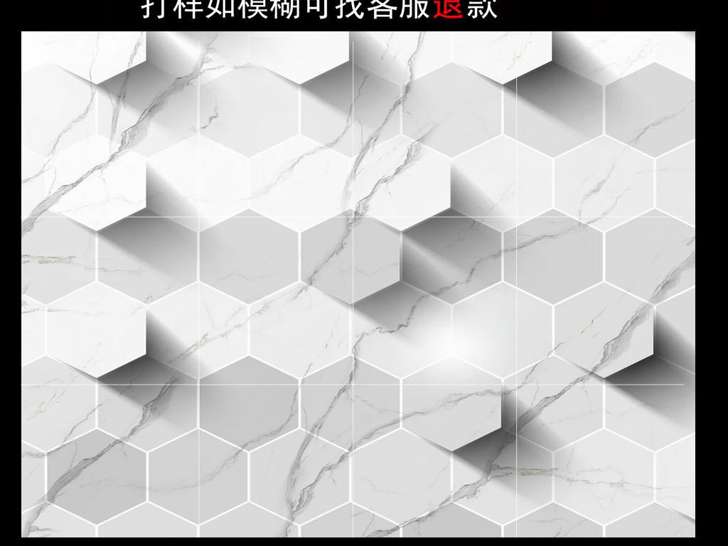 我图网提供精品流行欧式简约大气3D立体爵士白大理石素材下载,作品模板源文件可以编辑替换,设计作品简介: 欧式简约大气3D立体爵士白大理石 位图, CMYK格式高清大图,使用软件为 Photoshop CS2(.tif不分层)