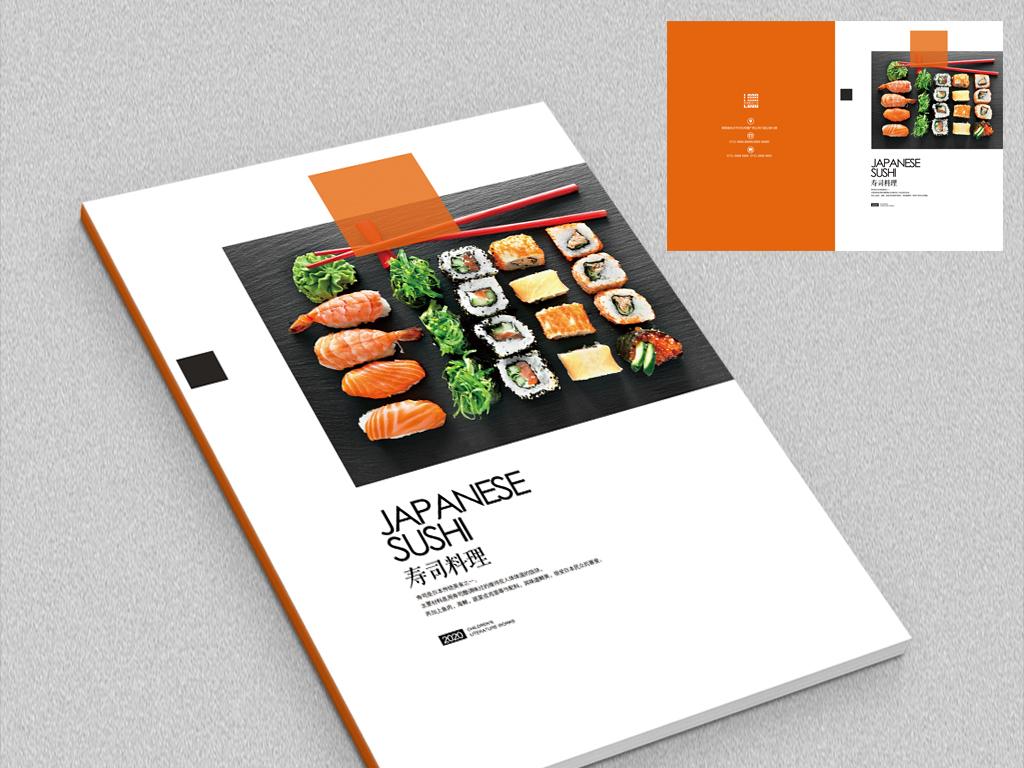 设计简历封面封面设计模板个人简历封面自荐书封面