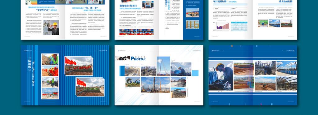 广告设计 画册设计 企业画册(封面) > 企业公司单位招商手册产品宣传图片