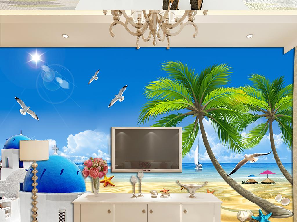 地中海城堡沙滩椰树海景电视背景图片设计素材_高清(.图片