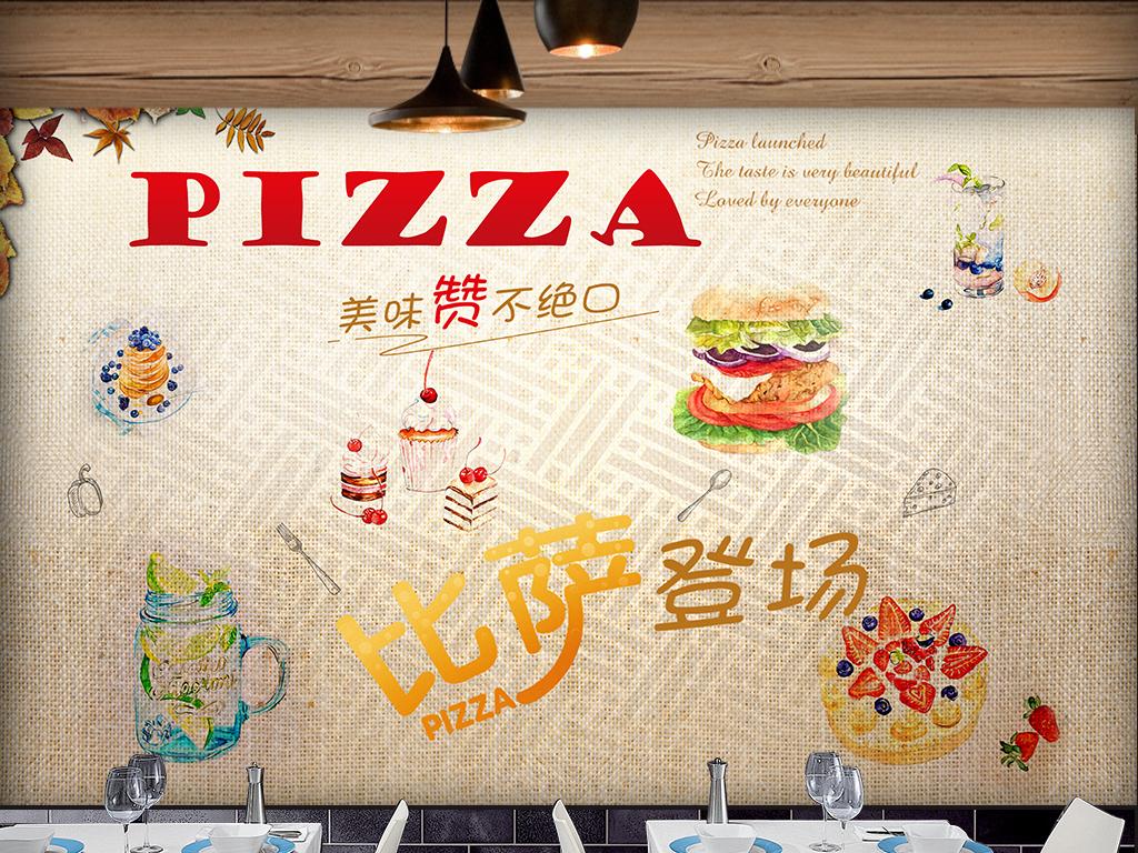 手绘插画西餐厅美食背景墙