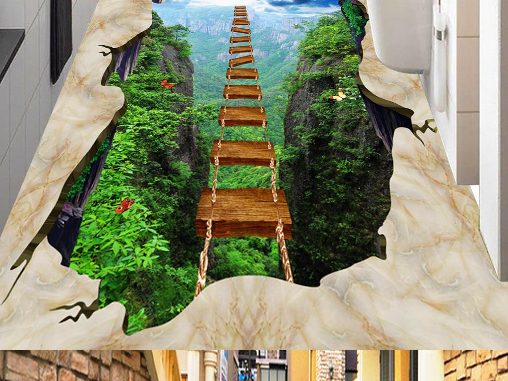 森林山谷山峰立体浴室厨房3d地板地贴