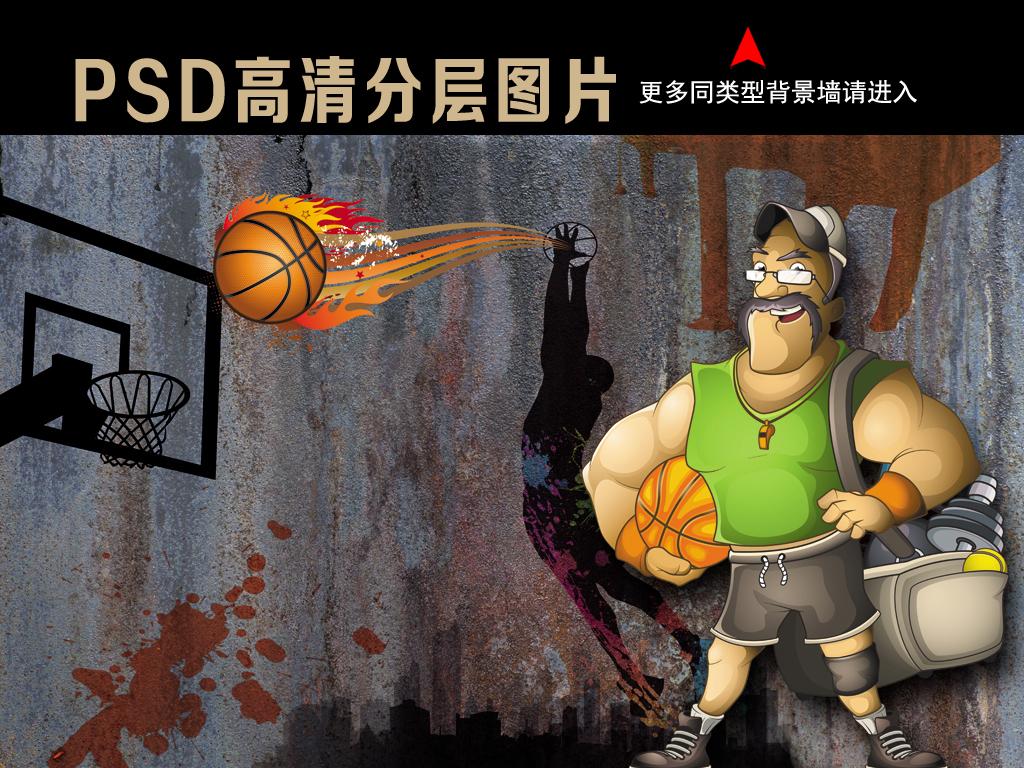 动漫人物篮球运动体育怀旧背景工装背景墙