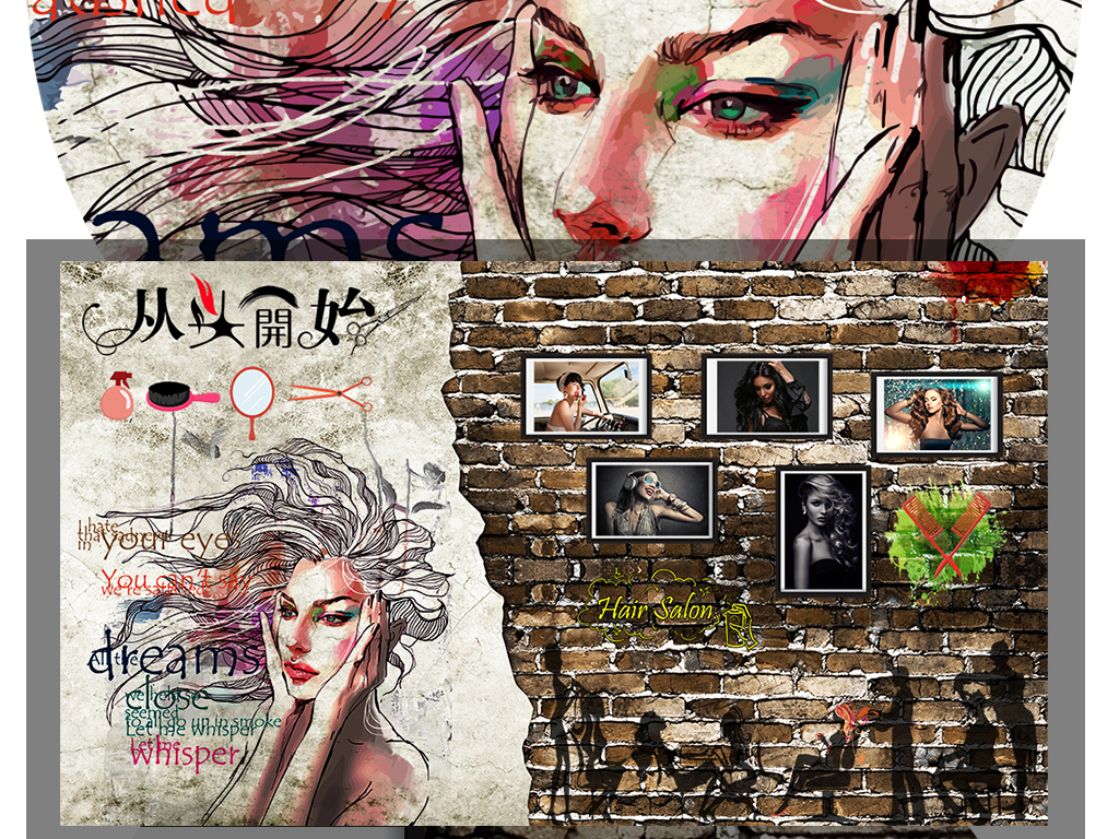 手绘卡通可爱名片北欧背景美容院发廊美容美发美甲复古背景复古怀旧美