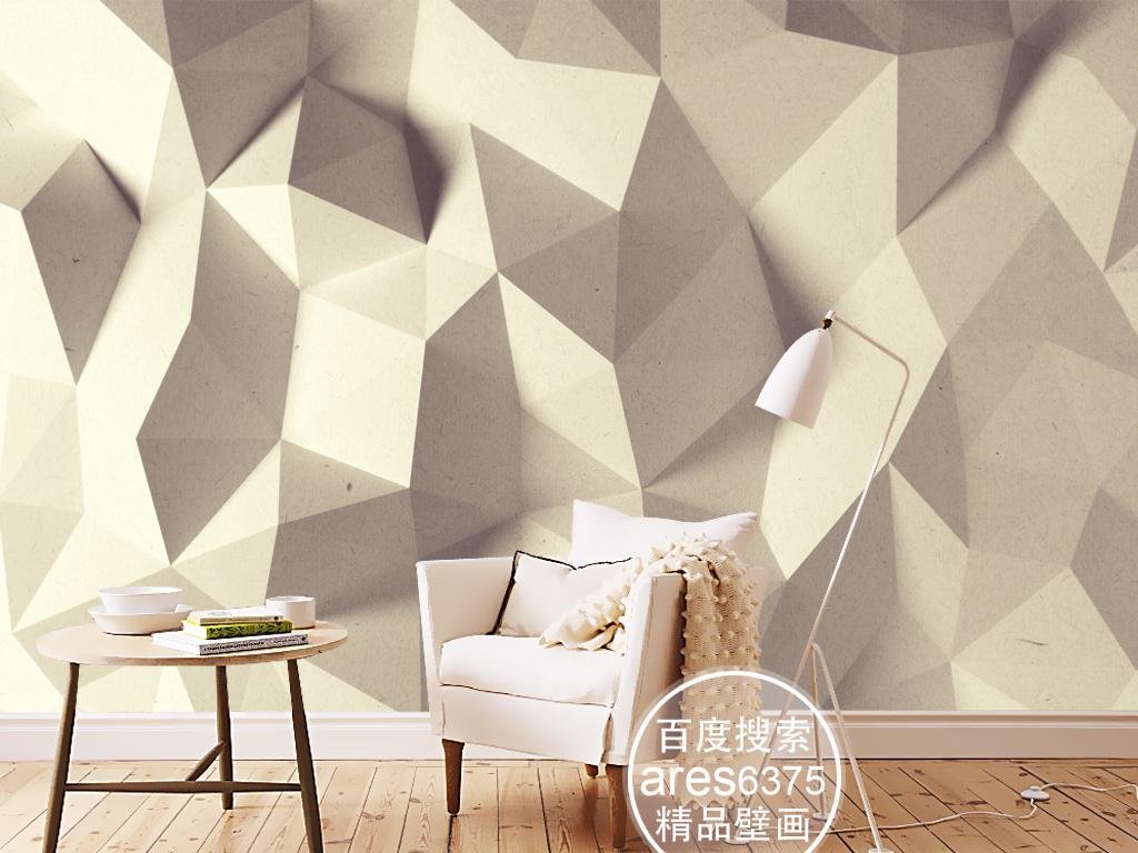 复古立体几何图形3d装饰墙面创意背景墙图片
