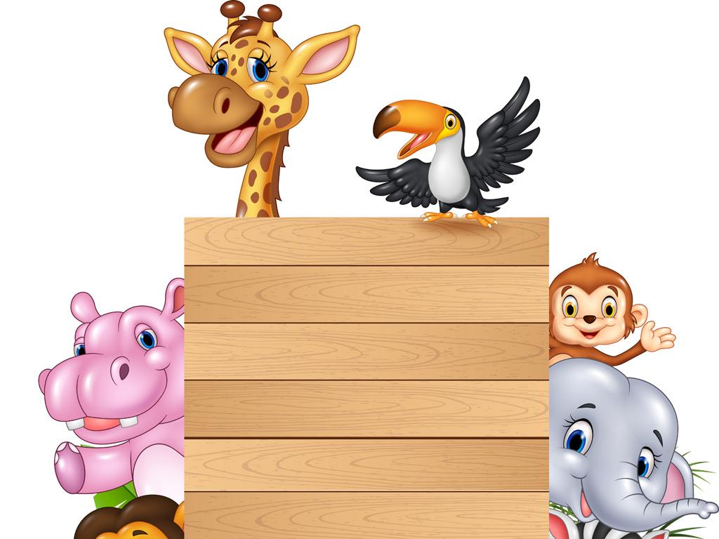 我图网提供精品流行时尚可爱卡通动物卡通素材下载,作品模板源文件可以编辑替换,设计作品简介: 时尚可爱卡通动物卡通素材 矢量图, CMYK格式高清大图,使用软件为 Illustrator CS2(.ai) 卡通