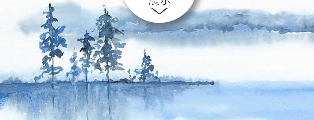 彩绘水墨中式蓝色水墨蓝色山水山水水墨森林公主绿色森林森林风景卡通