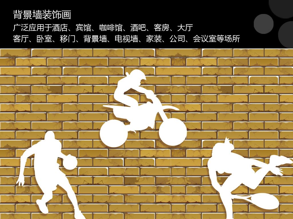 运动健儿手绘墙面背景墙